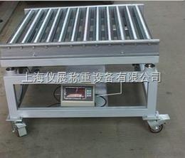 淮南市输送带专用电子秤,75KG滚筒电子磅秤价格