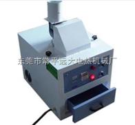 五金塑胶件抽屉型UV机,UV固化机,UV干燥炉,UV机维修