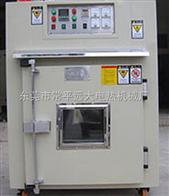 高端电容工业烘箱,工业烤箱