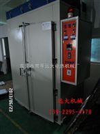太阳能光伏热风循环烘箱,化工能源材质工业烘箱