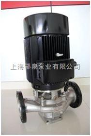 IHG不锈钢耐腐蚀管道泵|不锈钢立式管道泵
