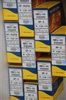 HP-5 气相色谱柱