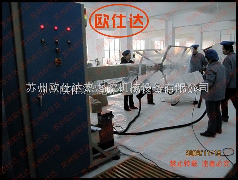本机plc控制系统还附带有喷胶控制程序,不需外接喷胶控制器,功能先进