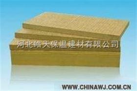 1200*600外墙岩棉板厂家