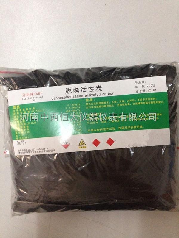 脱磷活性炭、无磷活性炭