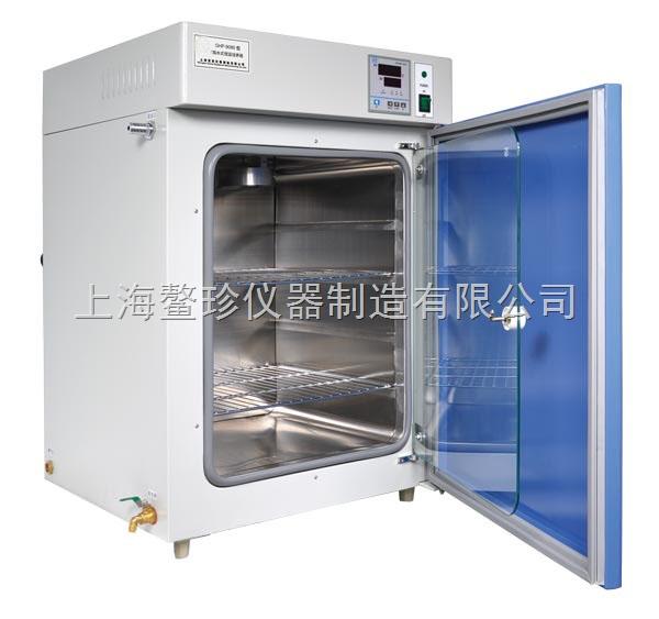 隔水式恒温培养箱(液晶显示)