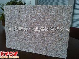 防火A级真金板专业生产厂家