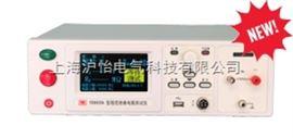 YD9920A型程控絕緣電阻測試儀
