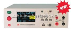 YD9930A型程控接地电阻测试仪