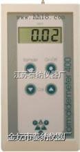 PPM400甲醛气体检测仪