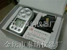 TN4一氧化碳检测报警仪