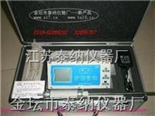 TN4+便携型泵吸式一氧化碳检测仪