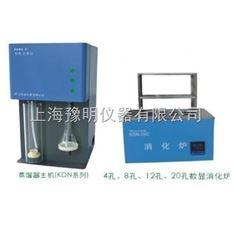 凯氏定氮仪(含消化炉)KDN-04A