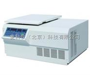 MKY-LGR20-W高速冷冻离心机