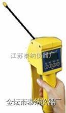磷化氢PH3/环氧乙烷气体检测仪