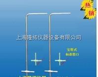 标准L型皮托管