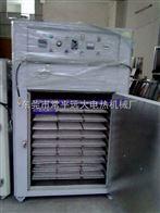不锈钢高温烤箱  层式电子烤箱