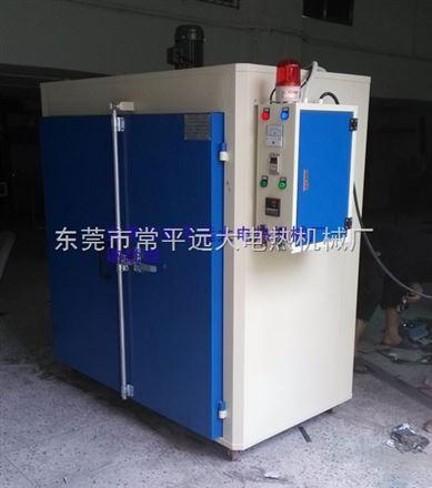 东莞丝印烤箱_鞋材工业烘箱 工业烤箱-东莞市新远大机械设备有限公司