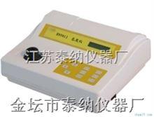 色度仪SD-9012