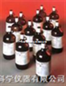 Honeywell二甲基乙酰胺(色谱级)