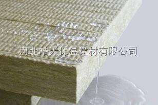 河北憎水型保温岩棉板价格,屋面防火型岩棉板生产厂家