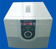 MKY-DZQ器械清洗盒