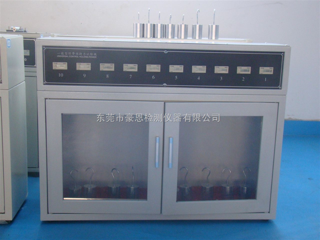 10组胶带保持力试验机
