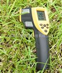 CWH600矿用本安型红外测温仪 CWH600
