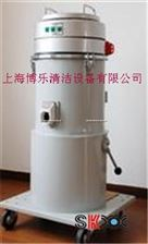 BL-402吸鋁屑用工业吸尘器