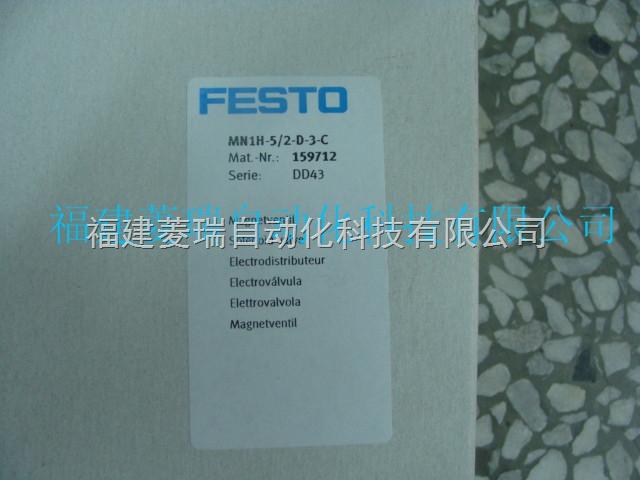 德国FESTO CPV14-BS-5/3G-1/8 电磁阀 特价供应!欢迎询价