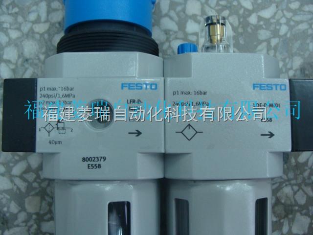 德国FESTO CPV14-GE-ASI-4E4A-Z  电磁阀 特价供应!欢迎询价