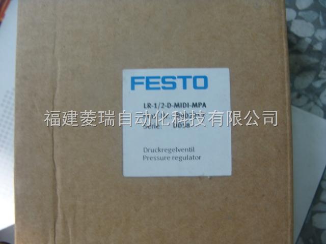 德国FESTO CPV18-M1H-5/3GS-1/4 电磁阀 特价供应!欢迎询价