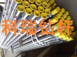 國內摩擦焊鉆桿專業供應商