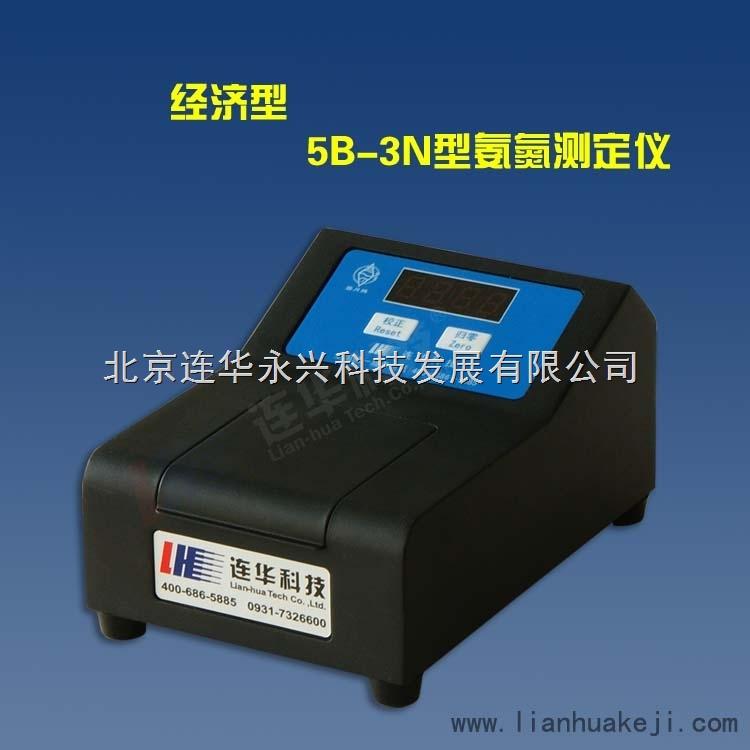 北京溶解氧测定仪
