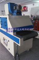 电容式触摸屏专用 UV机 UV固化机