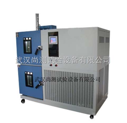 冷热冲击试验箱,武汉冷热冲击试验机