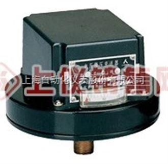 YSG-3电感压力变送器