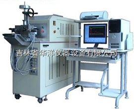 HZJ-300微机控制转矩流变仪