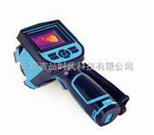 PRLT300紅外熱像儀PRLT300紅外熱像儀