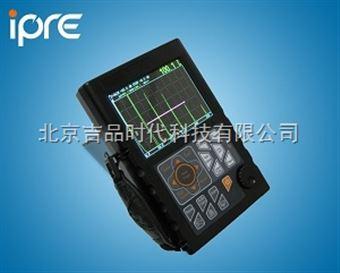 PRFD60数字超声波探伤仪