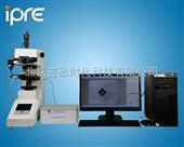 PRHVS-MA-XY显微/维氏硬度计