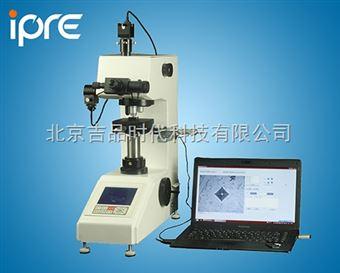 PRHVS-M-A显微/维氏硬度计