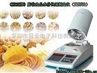 SFY系列菏泽饼干水分测定仪/金乡蒜粉水分测量仪(中国品牌水分测定仪厂家!)