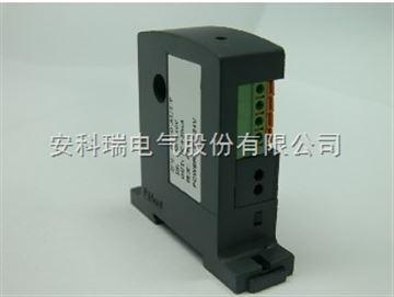 菲姬711.atvBA10-AI/I(V) 電流傳感器/4-20MA 輸出