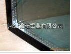 生产厚度0.23的9A中空铝条厂家