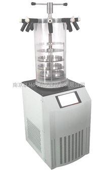 壓蓋掛瓶型冷凍干燥機