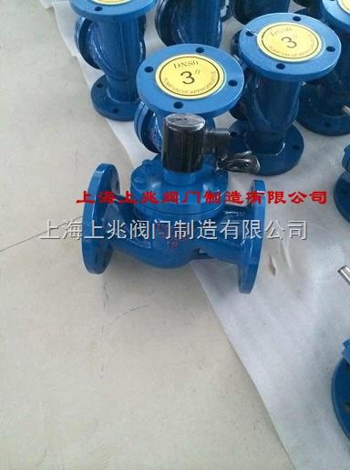电磁阀系列/小口径蒸汽用电磁阀1.6mpa