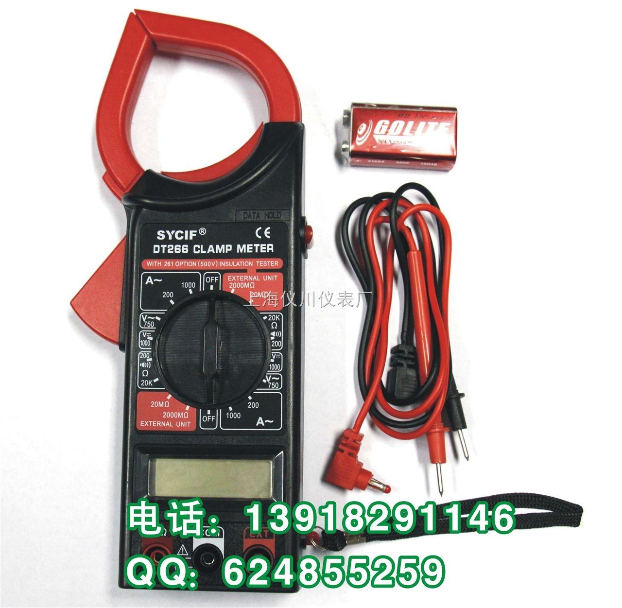 类型:钳式万用表 测量电压