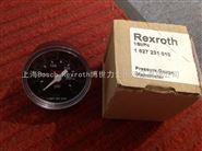 力士乐REXROTH压力表现货1827231010