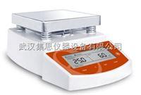 TB71-MS400加热型磁力搅拌器
